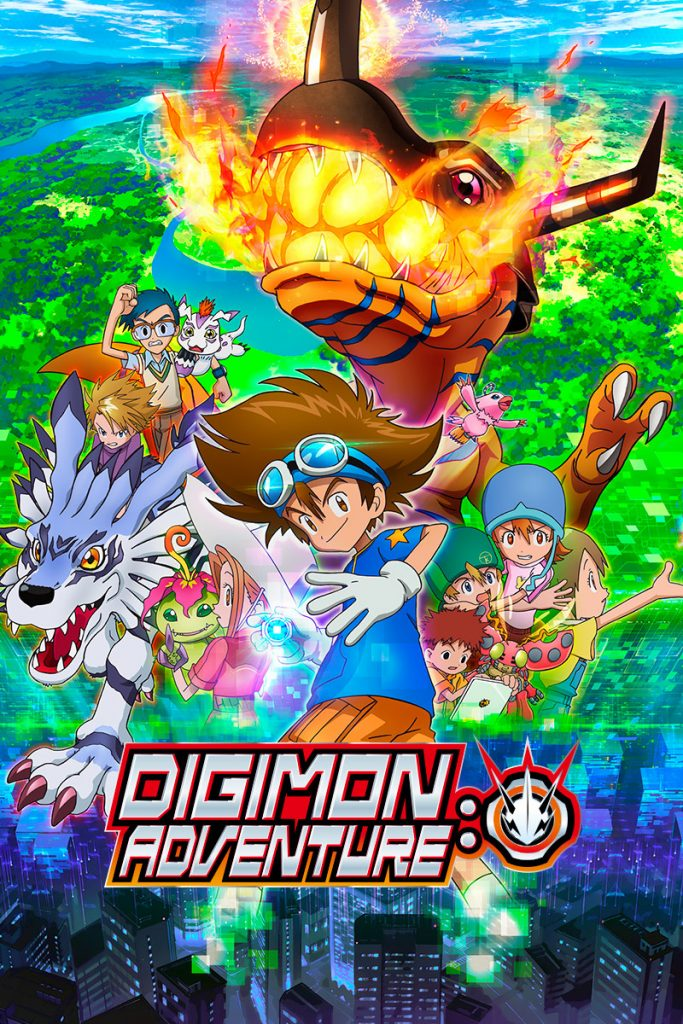 Digimon Adventure: (2020) Official Poster